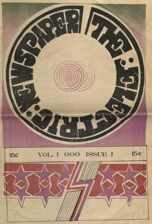 Cover of The Electric News Number One by Peter Brandt, original harmonica player for Smoke Blues Band.